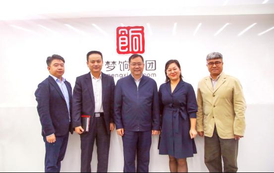 上海市浦东新区政协姬兆亮主席一行到访梦饷集团考察调研
