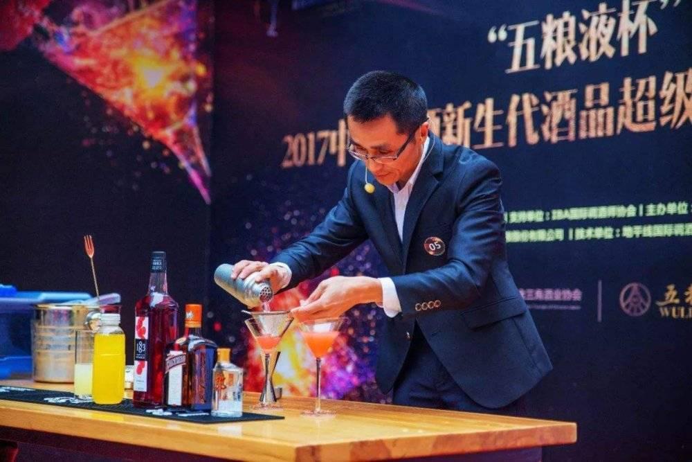 ▧中国白酒新生代酒品超级调酒大赛,图/网络