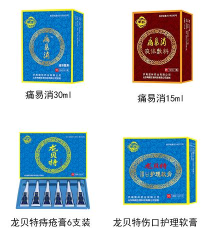 山东梅鹤生物科技有限公司---致力于打造痔疮治疗领域领先品牌-伽5自媒体新闻网