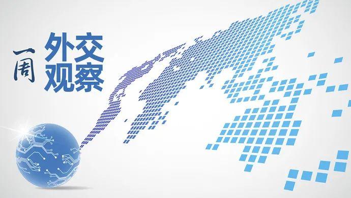 """【三明人人香蕉在线视频免费】_媒体:""""蓬佩奥之流""""越发疯狂 美国或许可以向欧洲学习"""