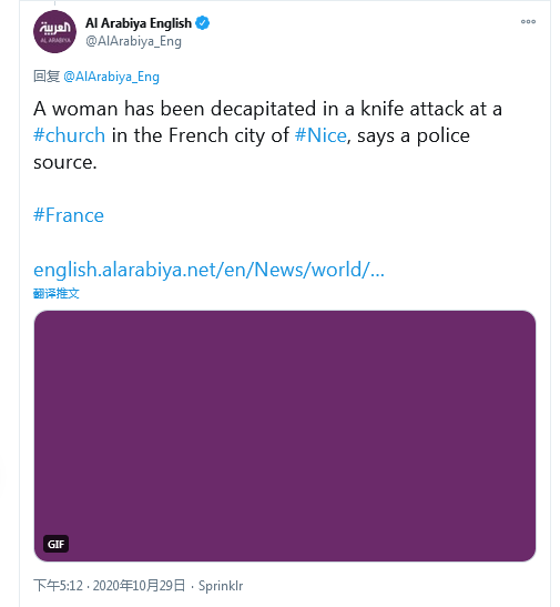 沙特Al Arabiya电视台推特截图