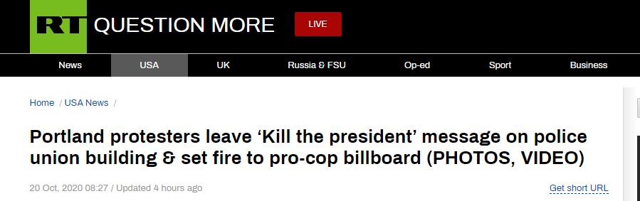 """【彩乐园3进入dsn393com】_骚乱持续升级!美国波特兰示威者写下""""杀死总统"""""""