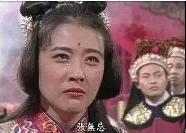"""53岁未婚未育,""""最美周芷若""""也被嘲美人老去…"""