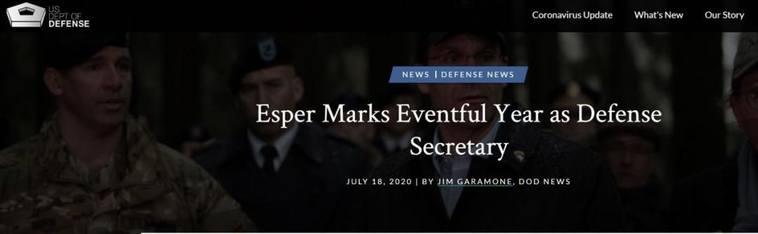 """深圳特殊服务_""""中国有雄心取代美国""""?埃斯珀当了一年防长还这么怕中国"""