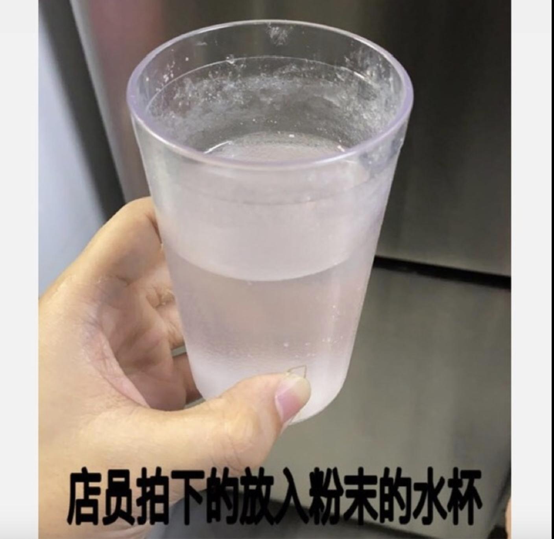 小唯微博披露的放入粉末的水杯。微博 图