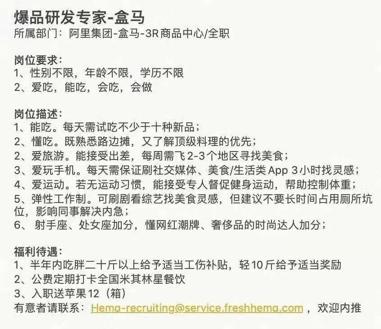 亚洲天堂全攻略_疫苗批号查询_护阴