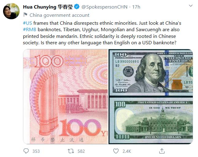 【亚洲天堂实战培训】_华春莹:美国说中国不尊重少数民族,那就看看人民币吧