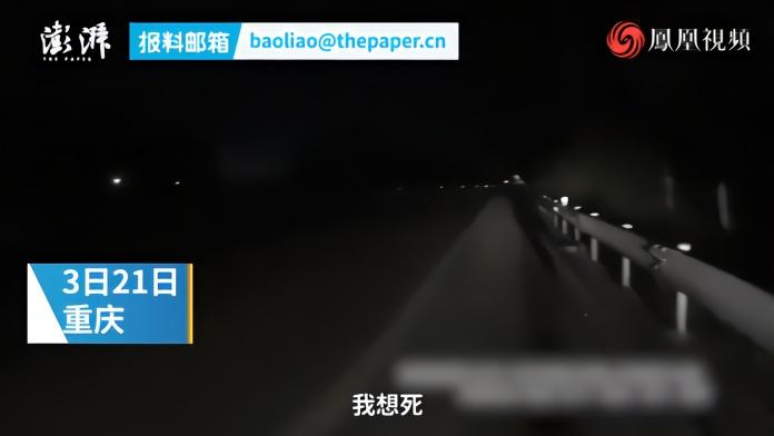 男子高速上连拦5车求撞,被警方带走调查