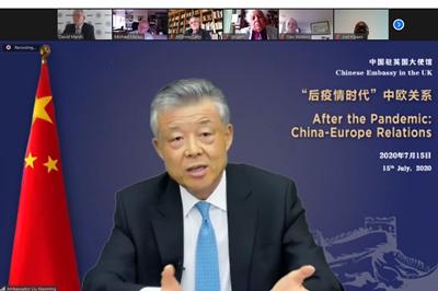 【哈尔滨建站多少钱】_驻英大使:有些国家对华政策发生很大变化 中国必须作出应对