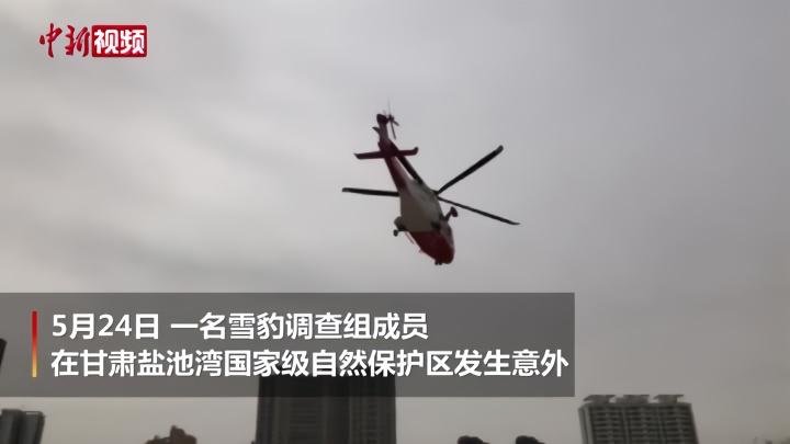 科考人员受困高原山区 救援者多次转场千里驰骋救助