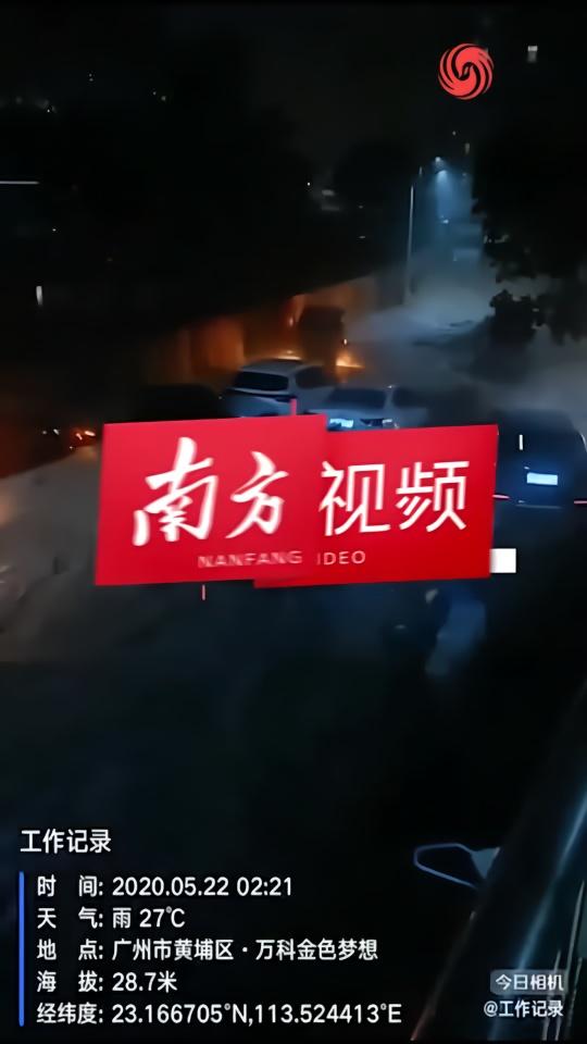 实时滚动|凌晨特大暴雨导致今早广东多地水浸,交通拥堵