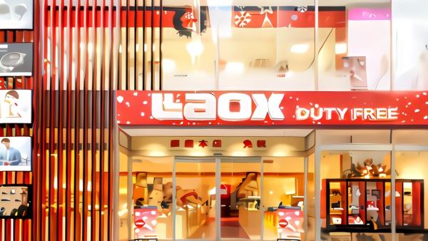 日本最大连锁免税店计划关闭一半门店,曾并入苏宁集团旗下