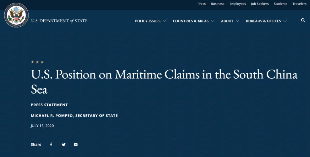 【百度搜索优化】_美国首次否定中国在南海主权是作啥妖?有国家要选边站?