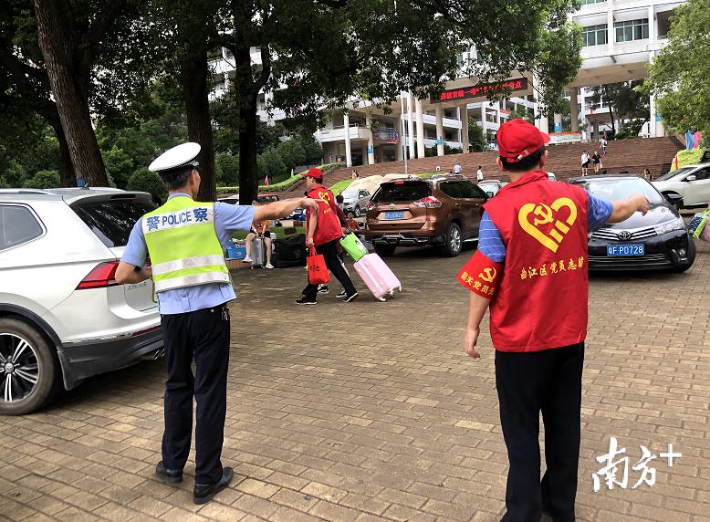 曲江中学党员志愿者为考后离校学子护航
