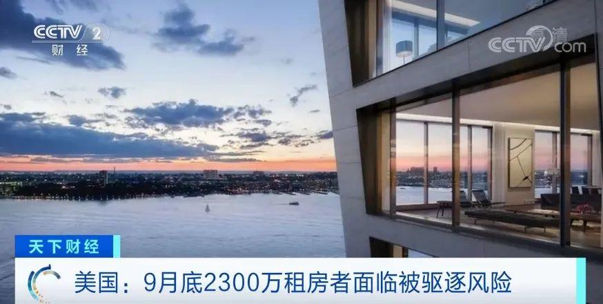 """纽约曼哈顿房价打5折!首尔却掀起""""恐慌性购房潮"""",发生了什么?"""