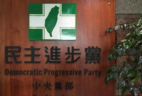 """【比特币泡沫破灭】_岛内最新民调宣称:""""台湾人认同""""为67% 创历年新高"""