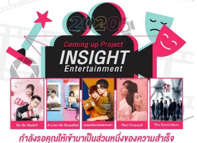 泰国将翻拍多部国产剧 《亲爱的》《小美好》等上榜