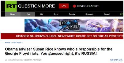 """美国政客宣称俄罗斯该为骚乱""""负责"""",俄媒:真有创意"""