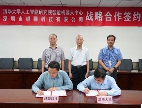 携手清华大学,深圳越疆用人工智能赋能机器人应用