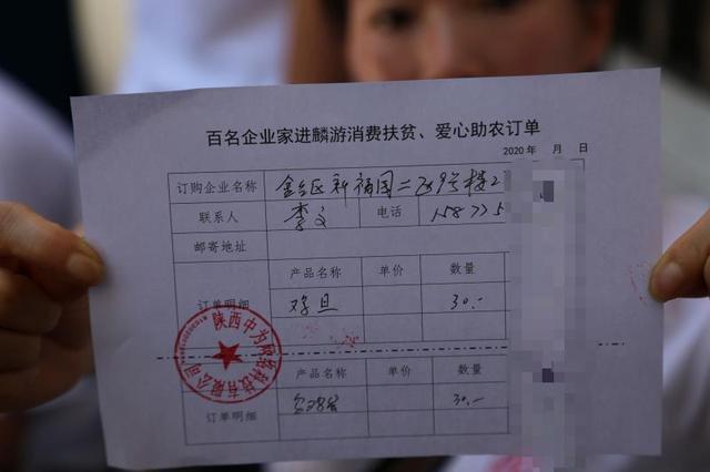 据临右县电子商务公共服务中心介绍,2020年还将组织类似的活动 陕西人事考试