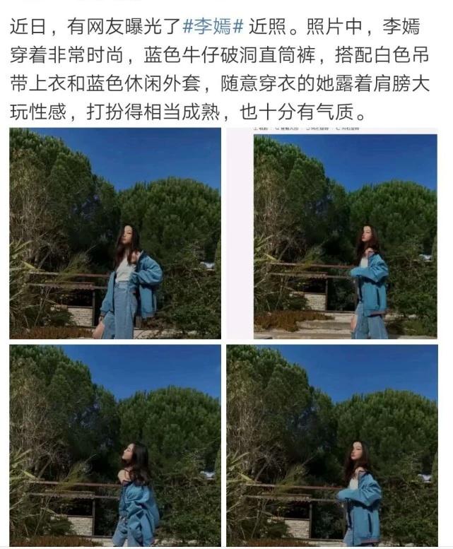 13歲李嫣近照顯成熟,露出肩膀模仿超模拍寫真
