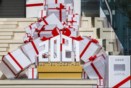 跨年必去的许愿地,华为全球旗舰店巨型礼盒灯等你来打卡!