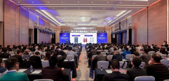 """Trax荣获2020智鸿杯年度消费品行业""""最佳人工智能服务商"""""""