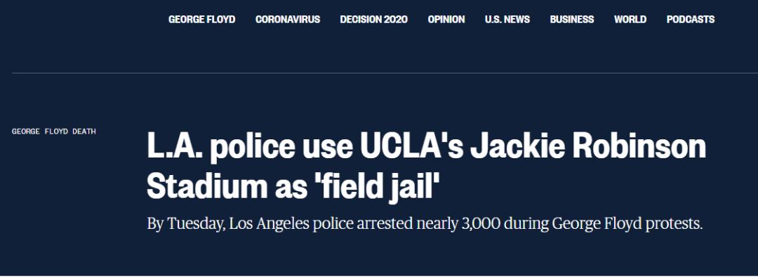 """【如何推广论坛】_纪念黑人球员的体育场,成了警察关押反种族歧视抗议者的""""监狱"""""""
