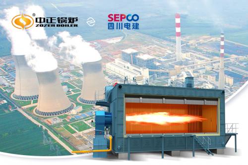 中正锅炉水压风压试验保障SZS系列燃气锅炉项目万无一失