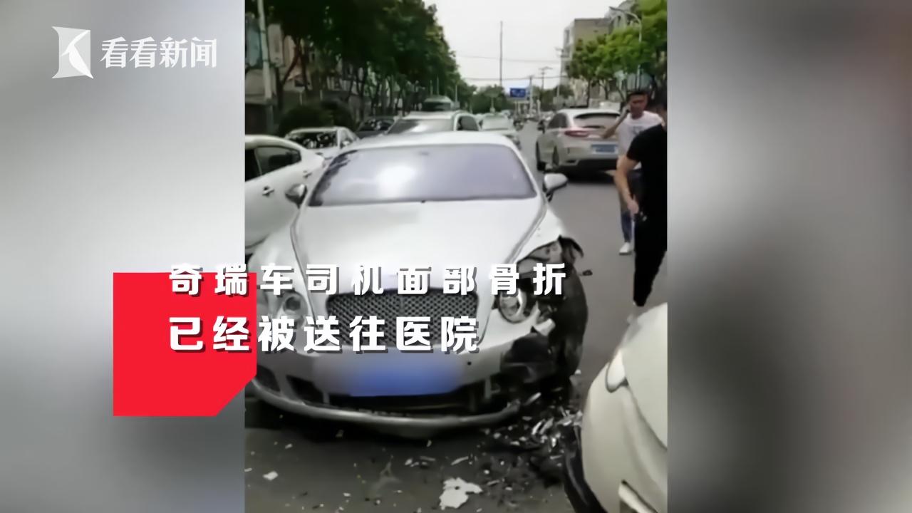 奇瑞与宾利相撞车头粉碎 警方初步调查结果来了
