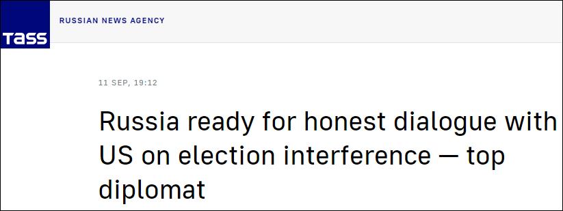 【北京seo优化】_美政客认为中国干预大选最深?俄外长调侃:以前都是我们啊