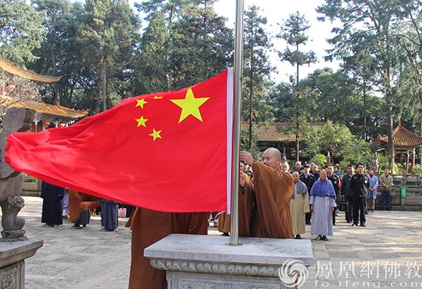 升国旗仪式(图片来源:凤凰网佛教 摄影:明捐法师)