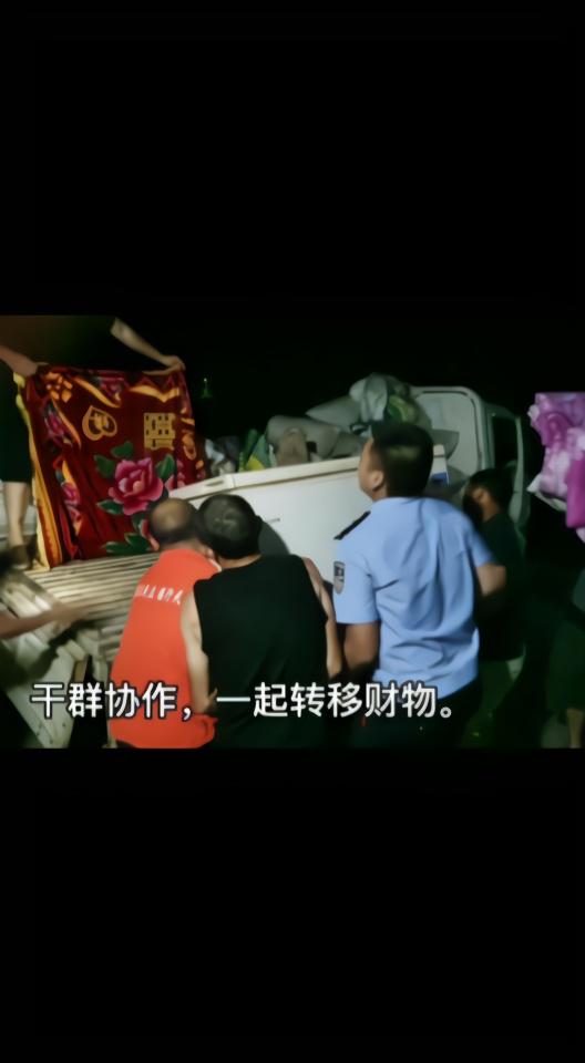 巴东县水布垭镇124万方山体滑坡,114人转移实现零伤亡