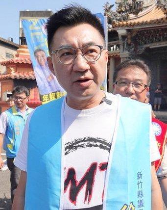 "【seo博客】_国民党主席竟声称:正视所谓""中华民国""存在是九二共识基础"
