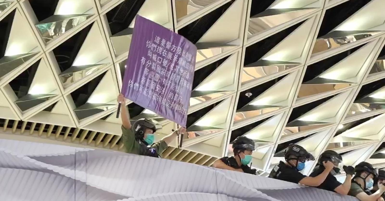 警方发布、香港警方举紫旗 图自香港警方脸书