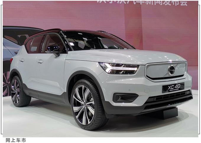 广州车展这6款新能源车值得关注宝马iX3国内上市-图10