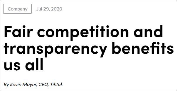 TikTok CEO反击扎克伯格:佯装爱国主义,推出山寨应用