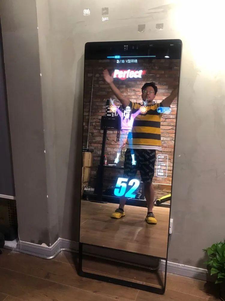 我体验了人工智能健身镜,肚腩终于有救了