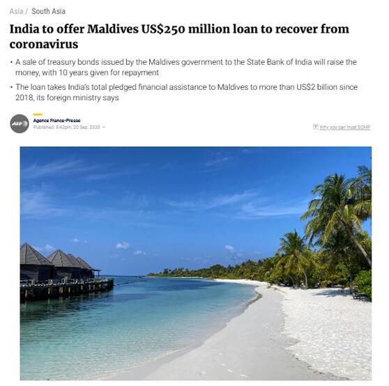 【华夏樱桃小视频】_对抗中国?印度向马尔代夫提供巨额贷款