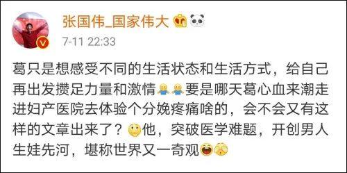 【程雪柔公交车why】_部分港台媒体带头嘲讽世界冠军张国伟退役送外卖 本人回应了