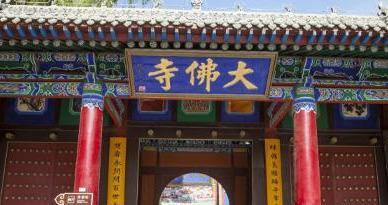 中国优秀旅游城市,张掖市的风景名胜区,确实不是盖的