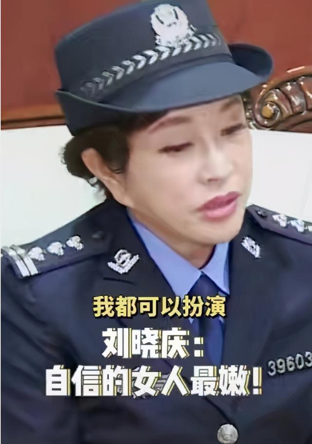 刘晓庆再演少女_一身红衣婀娜,为答谢观众跪地 八卦 第21张