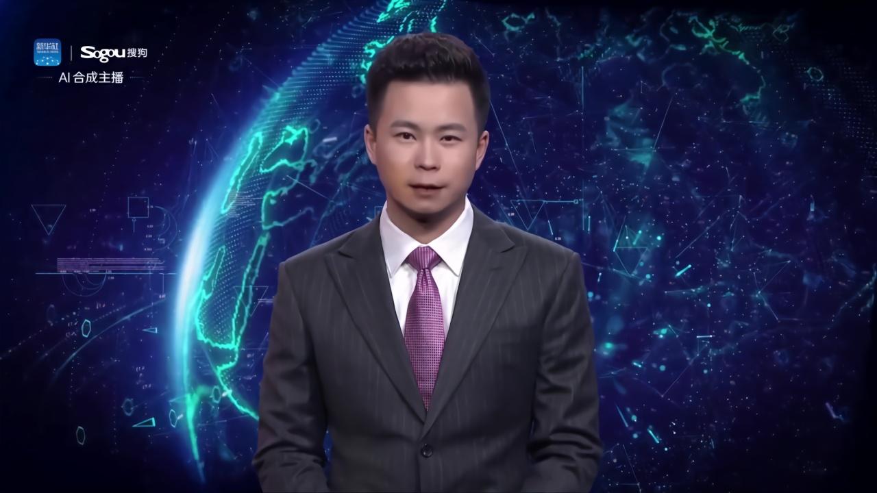 """AI合成主播丨天津港保税区""""真金白银""""承接北京海洋产业"""