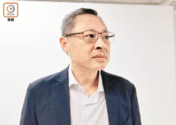 """戴耀廷资料图(图片来源:香港""""东网"""")"""