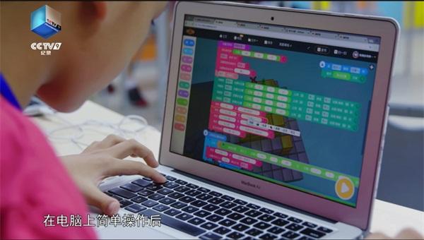 编程猫登上央视大型教育创新纪录片《育见未来》,展现人工智能时代教育创新成果