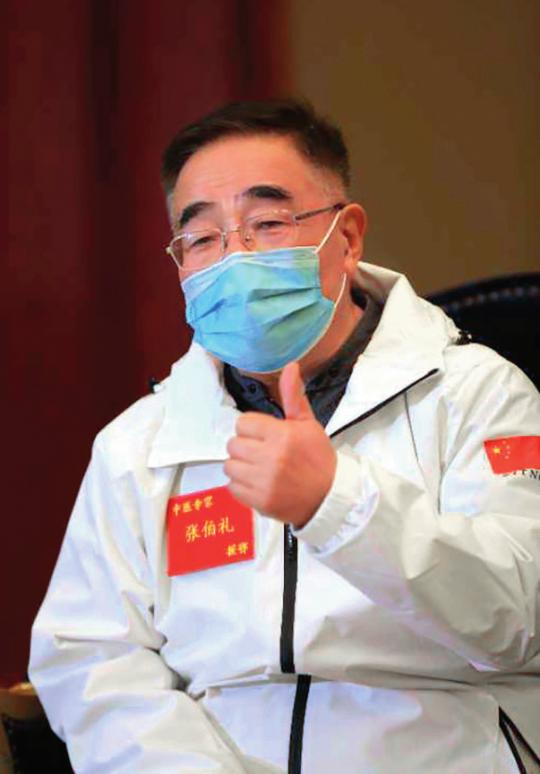 【什么是优化】_张伯礼:中医药被一些管理机构忽视 疗效为何有人就看不见?