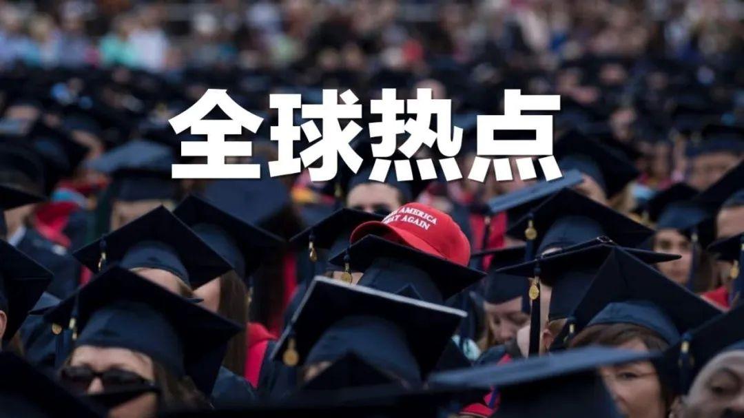 【喜来健cms】_哈佛等高校怒告政府!美国这么搞,还不把留学生都吓退了?