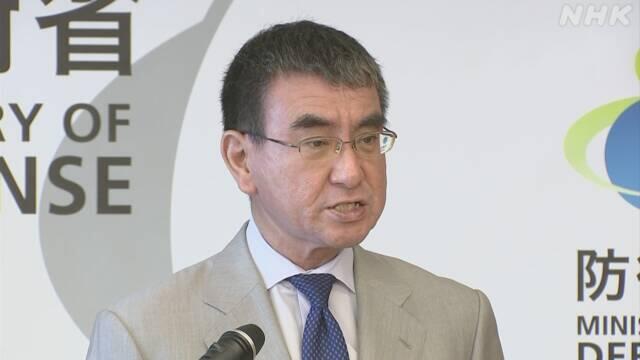 【滁州炮兵社区app】_菅义伟拟让河野太郎担任总务大臣 岸信夫担任防卫大臣