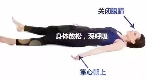 用一种动作休息10分钟,等于6小时的一觉好眠