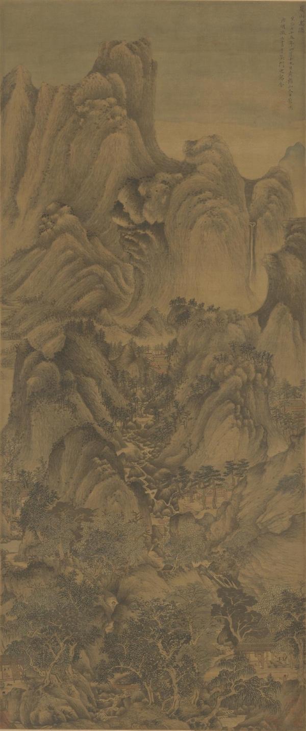 元 王蒙 《夏山高隐图》轴 故宫博物院藏